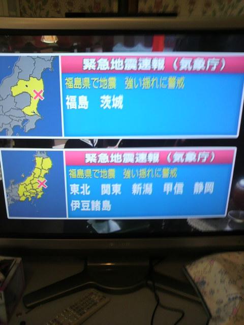 大地震から1<br />  ヶ月