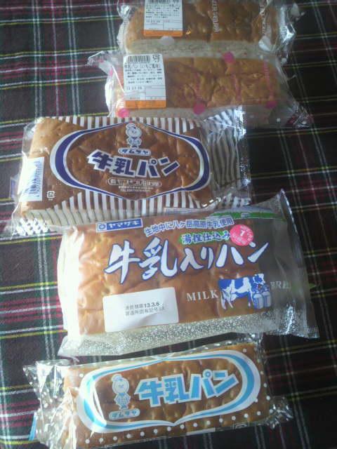 牛乳パン(<br />  田村屋)